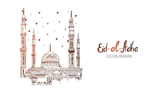 イードアルフィトルのお祝いのバナーにイスラムモスクの手描きのスケッチ。イスラム教徒の休日へのベクトルイラスト。