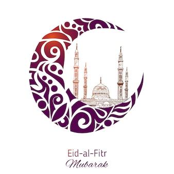 イードアルフィトルのお祝いのバナーに装飾的な三日月とイスラムモスクの手描きのスケッチ。イスラム教徒の休日へのベクトルイラスト。