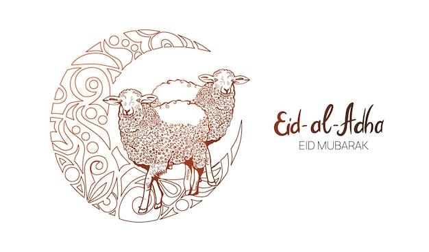 イードアルフィトルのお祝いのバナーに装飾的な三日月と羊とイスラムのモスクの手描きのスケッチ。イスラム教徒の休日へのベクトルイラスト。