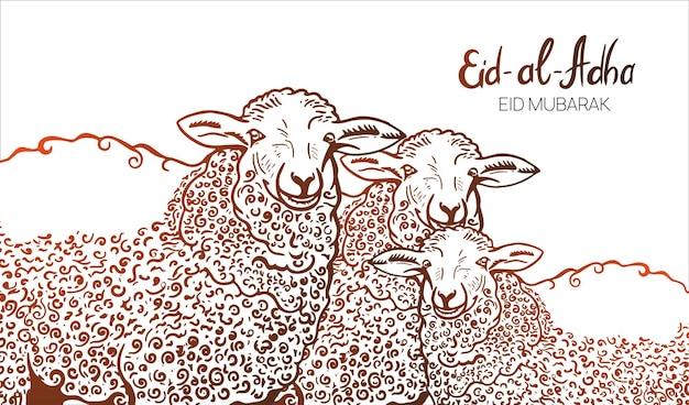 イードアルフィトルのお祝いのバナーに羊の犠牲動物の手描きのスケッチ。イスラム教徒の休日へのベクトルイラスト。
