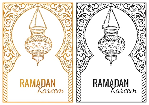 Hand drawn sketch of ramadan flashlight
