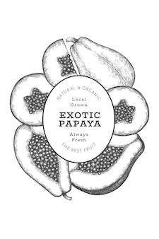 手描きスケッチスタイルのパパイヤバナー。有機の新鮮な果物のイラスト。レトロなフルーツのデザインテンプレート