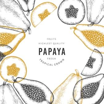Рисованной эскиз стиля папайи. иллюстрация органических свежих фруктов. ретро фруктовый шаблон