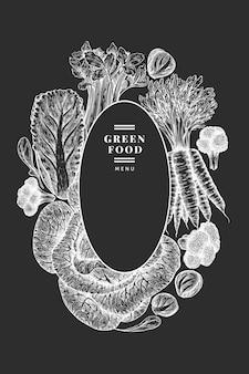 손으로 그린 스케치 야채 디자인. 유기농 신선한 식품 벡터 배너 템플릿입니다. 빈티지 야채 배경입니다. 초크 보드에 새겨진 스타일의 식물 삽화.