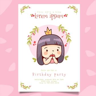 手描きの白雪姫の誕生日の招待状のテンプレート