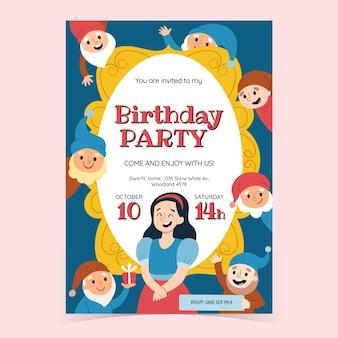 手描きの白雪姫の誕生日の招待状
