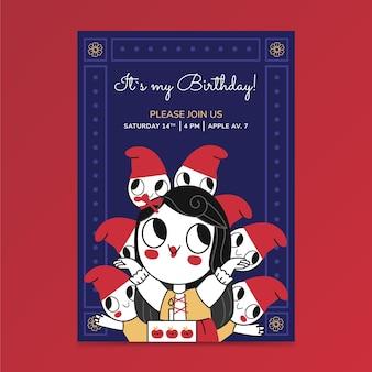 Hand drawn snow white birthday invitation