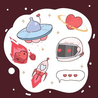 手描きスペースバレンタイン要素セット。