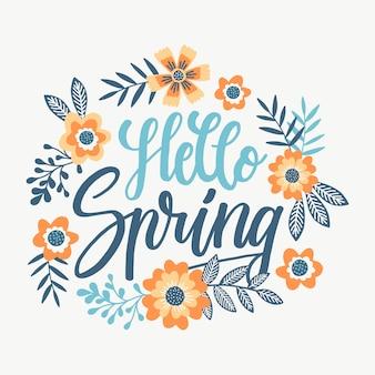 手描き春の背景にカラフルな花と葉