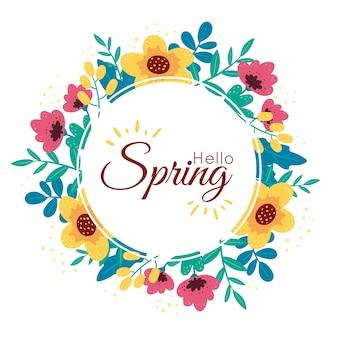 Hand drawn spring floral frame