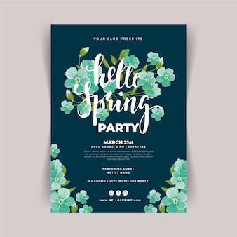 Ручной обращается шаблон вечеринки весной