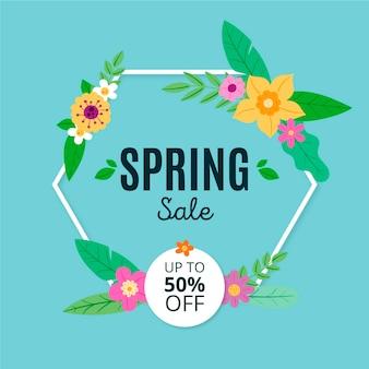 手描き春セールプロモーション
