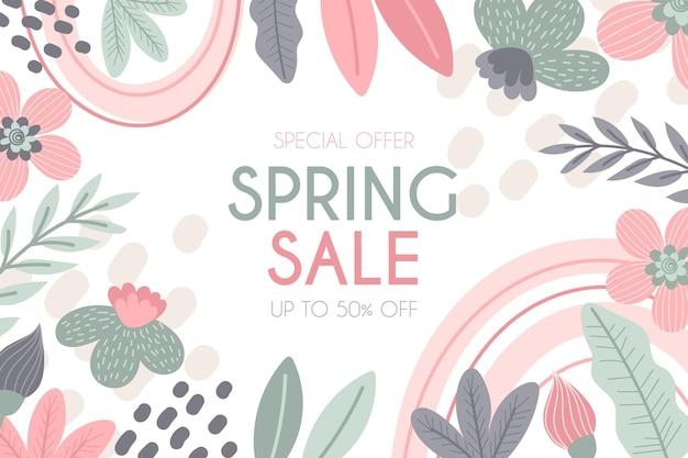 手描き春セール