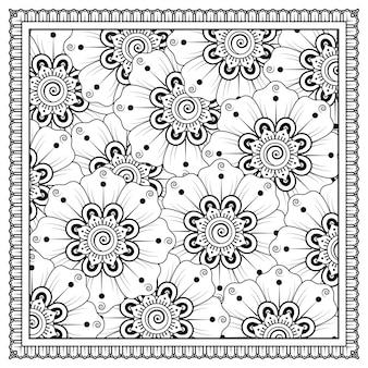 손으로 그린 멘디 스타일의 꽃 광장. 민족 오리엔탈 스타일의 장식 장식.