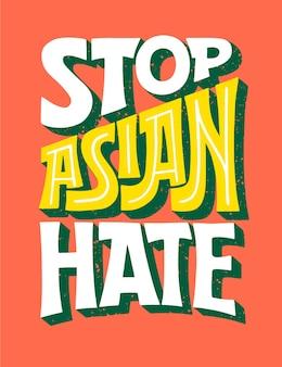 Iscrizione di odio asiatico di arresto disegnato a mano