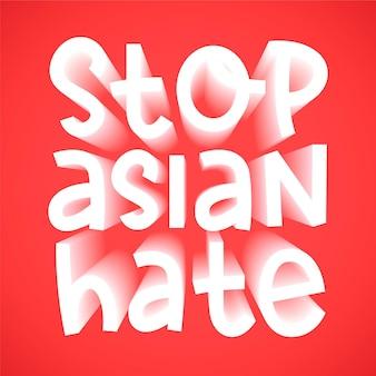Рисованной стоп азиатские ненависти надписи
