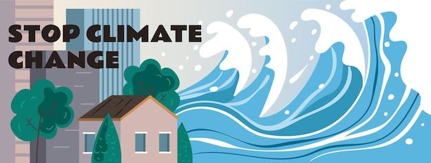손으로 그린 중지 기후 변화 페이스 북 커버