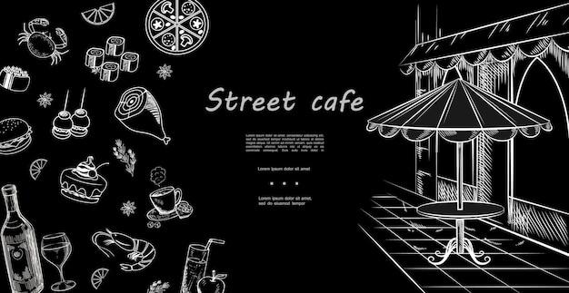 Нарисованный рукой шаблон меню уличного кафе с мясной пиццей, морепродуктами, бургером, торт, бутылка, бокал вина, сока, чашка чая, иллюстрация