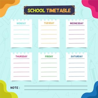 학교 시간표로 다시 그린 스타일
