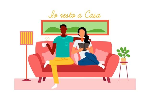 手描きスタイルのカップル自宅