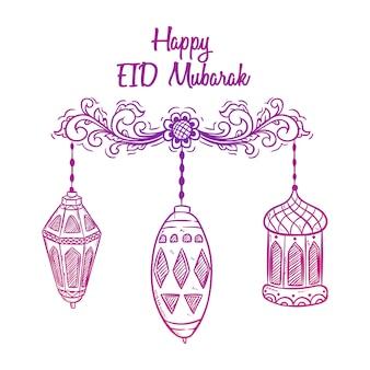 Hand drawn style of eid mubarak greeting with lantern