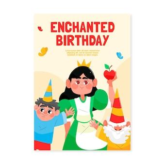 手描きスタイルの白雪姫の誕生日の招待状