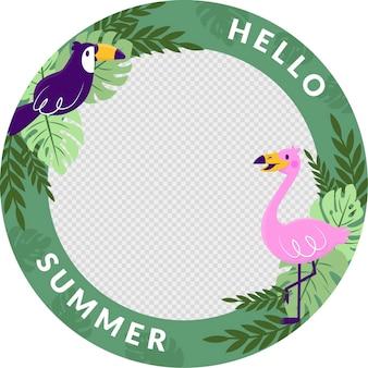 Hand drawn summer facebook frame template