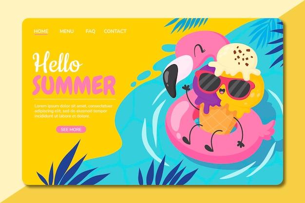 手描きの夏のランディングページテンプレート