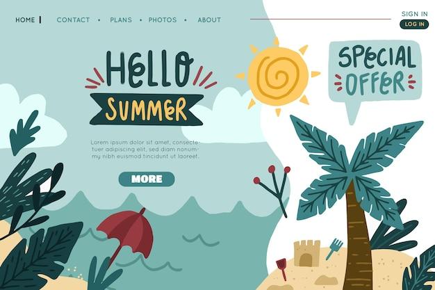손으로 그린 여름 방문 페이지 템플릿