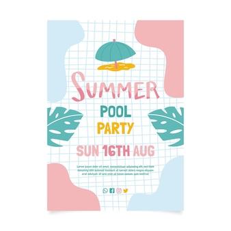 손으로 그린 여름 파티 포스터 템플릿