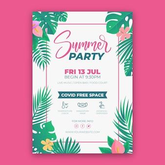 手描きの夏のパーティー垂直ポスターテンプレート