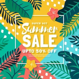 手描きの夏の季節限定セール