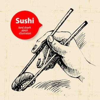 손으로 그린 스시 그림입니다. 스케치 배경