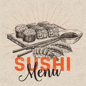 手描きの寿司セット。寿司ロールバーメニュー、バナー、チラシ、カードなどの日本食のスケッチ図。
