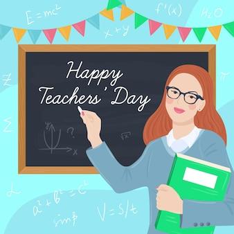 手描きの先生の日のコンセプト