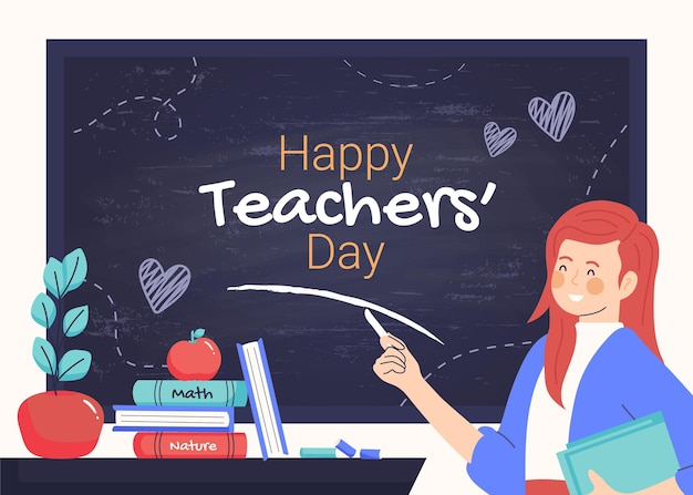 День учителя рисованной иллюстрации