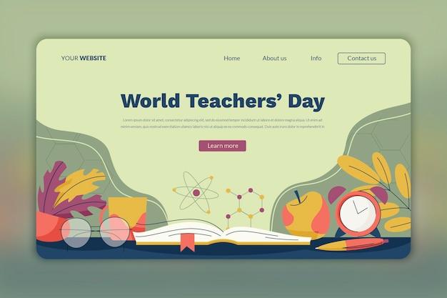 Ручной обращается шаблон целевой страницы дня учителя