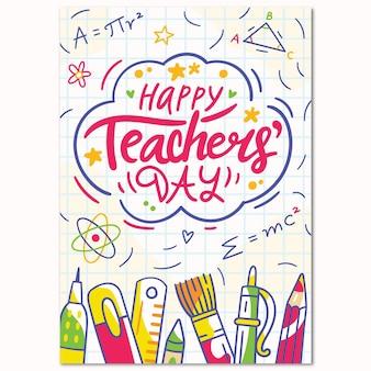 手描き教師の日縦型ポスターテンプレート