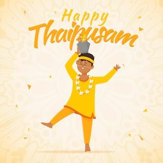 손으로 그린 타이 푸삼 축제