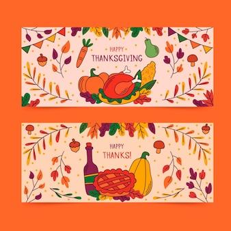 手描きの感謝祭バナーテンプレート