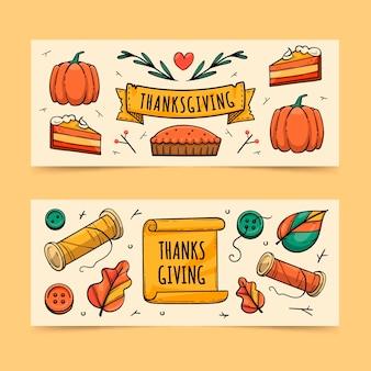 手描きの感謝祭のバナーテンプレート