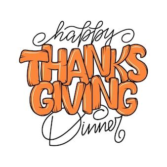손으로 그린 추수 감사절 저녁 식사, 축하 레터링 견적.