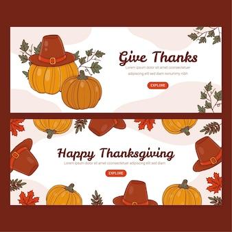 手描き感謝祭横バナーセット