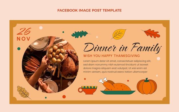 Ручной обращается шаблон сообщения в социальных сетях на день благодарения