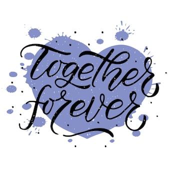 永遠に一緒に描かれた手描きバレンタインデーのタイポグラフィポスターテクスチャ背景にロマンチックな引用