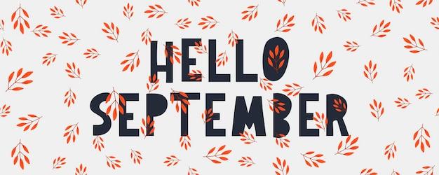 手描きのタイポグラフィのレタリングフレーズこんにちは、9月は金色の花輪で白い背景に分離されました。挨拶と招待状または印刷デザインのための楽しいブラシインク書道の碑文