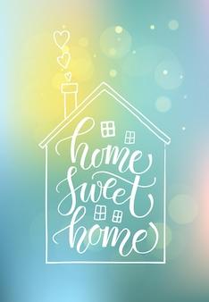Рука нарисованные типографии плакат. цитата «дом, милый дом» на текстурированном фоне для открытки, открытки, баннера или плаката. вдохновляющая векторная типография. векторная иллюстрация eps 10
