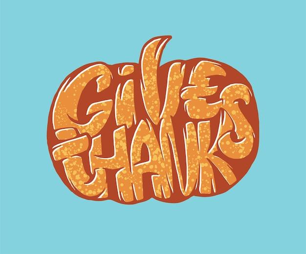 フレーズ-感謝祭の日の感謝を与える手描きのタイポグラフィポスター。