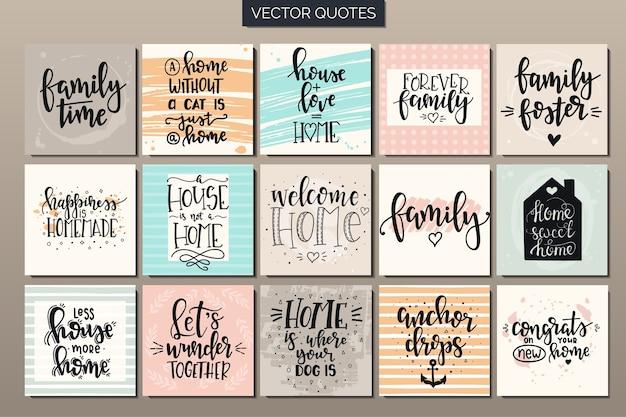 手描きのタイポグラフィポスターセット。概念的な手書き句の家と家族。
