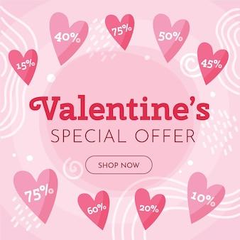 손으로 그린 발렌타인 특별 할인 판매